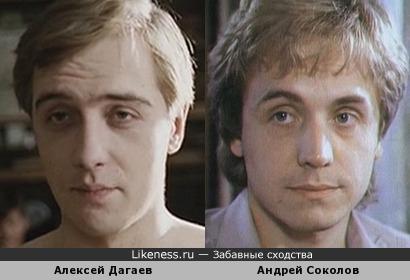 Алексей Дагаев и Андрей Соколов похожи