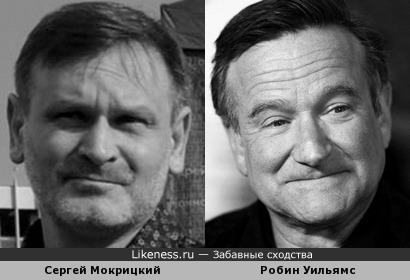 Сергей Мокрицкий на одном из фото напомнил Робина Уильямса