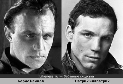 Борис Блинов и Патрик Килпатрик похожи