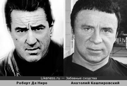 """Роберт Де Ниро в фильме """"Ронин"""