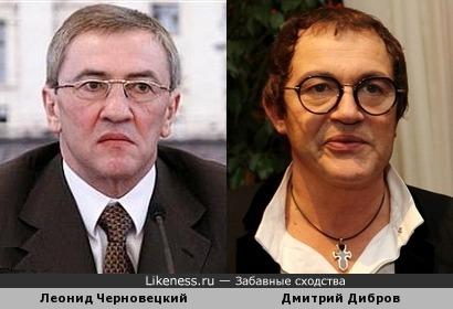 Леонид Черновецкий и Дмитрий Дибров похожи