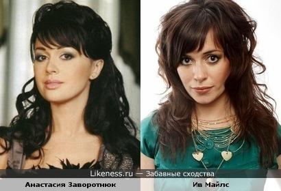 Анастасия Заворотнюк похожа на Ив Майлс (сериал Torchwood)