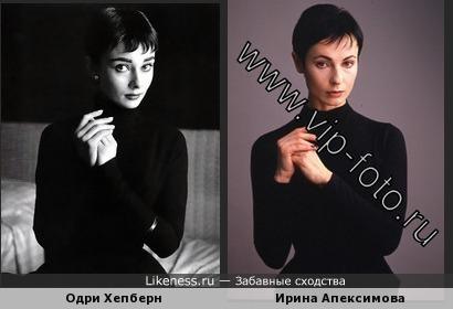 На этом фото Ирина Апексимова напоминает Одри Хепберн
