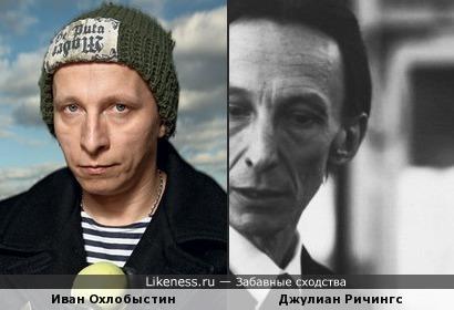 Джулиан Ричингс напоминает Ивана Охлобыстина