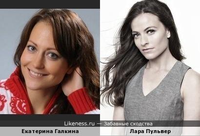 Русская спортсменка Екатерина Галкина и английская актриса Лара Пульвер