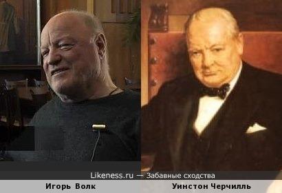 космонавт Игорь Волк немного похож на Уинстона Черчилля