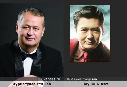Чоу Юнь-Фат немного похож на Хурматуллу Утяшева
