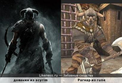 воин Рагнар из rune и довакин из Scyrim