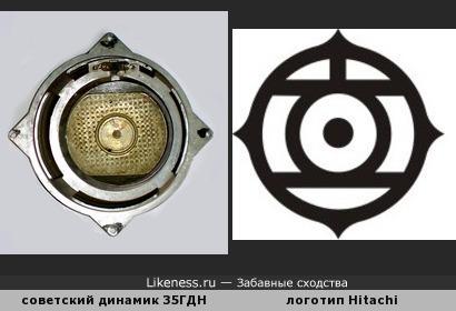 логотип Hitachi похож на советский динамик