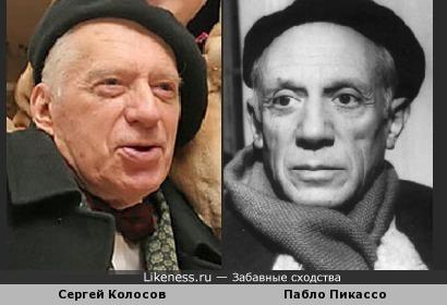 Кинорежиссер Сергей Колосов похож на Пикассо