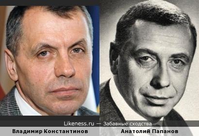 Спикер парламента Крыма Владимир Константинов чем-то похож на Папанова