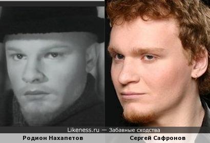 Родион Нахапетов в гриме чем-то похож на Сергея Сафронова