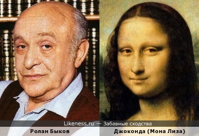 Навеяло... Загадочная улыбка Ролана Быкова