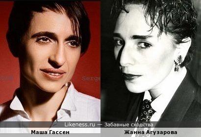 Красота - страаашшшшная сила... ) Гассен и Агузарова