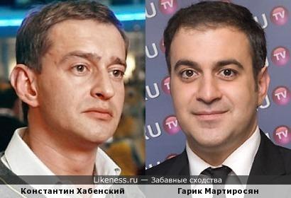 Неожиданно ) Константин Хабенский и Гарик Мартиросян