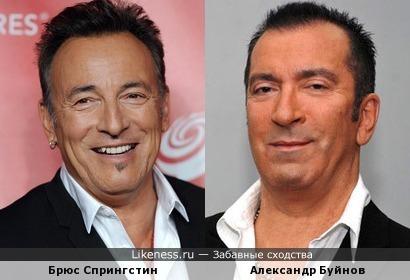 Александр Буйнов и Брюс Спрингстин