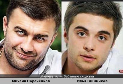Эти двое похожи друг на друга как отец и сын