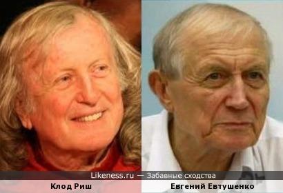 У Клода Риша и Евгения Евтушенко есть что-то общее