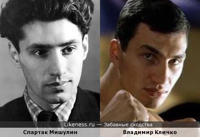 Молодой Спартак Мишулин и Владимир Кличко