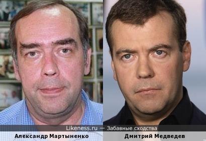 Мартыненко и Медведев
