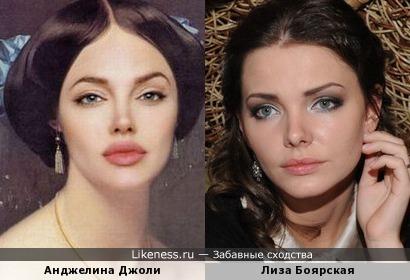 Анджелина Джоли на картине напомнила Лизу Боярскую