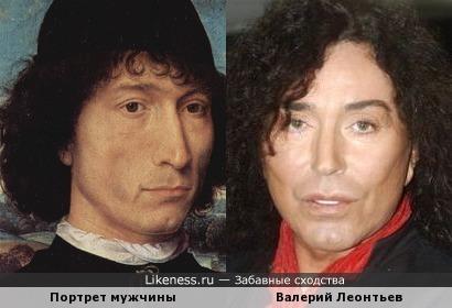 Валерий Леонтьев на портрете кисти Ганса Мемлинга