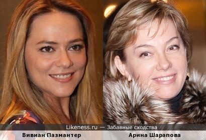 Арина Шарапова и Вивиан Пазмантер. Дубль 2