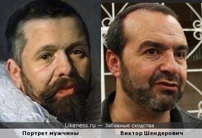Виктор Шендерович на картине Франса Халса, дубль 2 (сложно найти фото, где он не смеется))