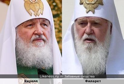 Патриархи Московский и Киевский. Такие похожие и такие разные