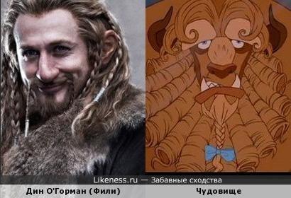 Дин О'Горман в гриме похож на Чудовище )