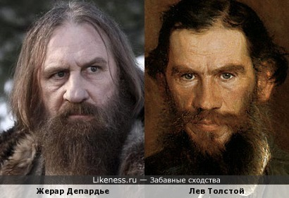 Жерар Депардье в гриме похож на Льва Толстого