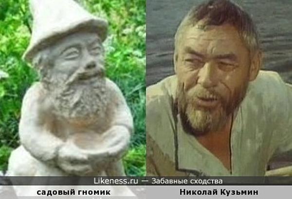Садовый гномик похож на Николая Кузьмина