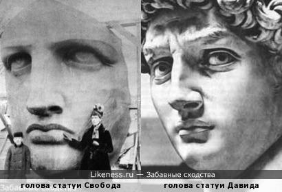 Лицо Свободы чем-то напомнило лицо Давида