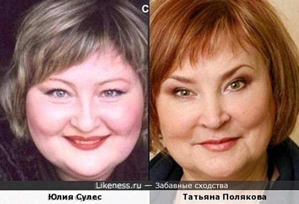 Юлия Сулес и Татьяна Полякова
