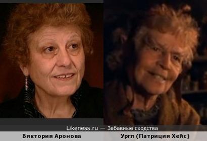 Участница Битвы экстрасенсов из Болгарии Виктория Аронова похожа на Патрицию Хейс