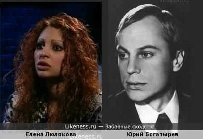 Елена Люлякова, участница Битвы экстрасенсов и Юрий Богатырев