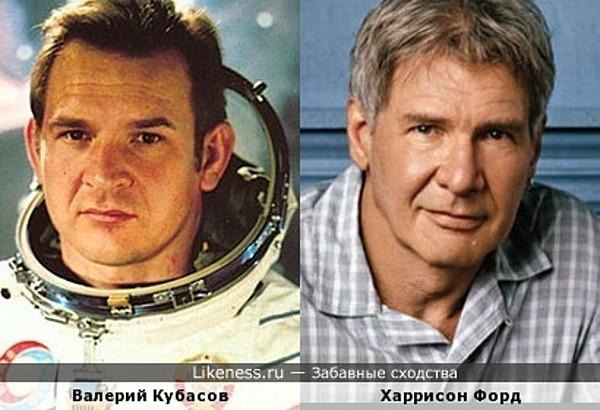 Валерий Кубасов похож на Харрисона Форда