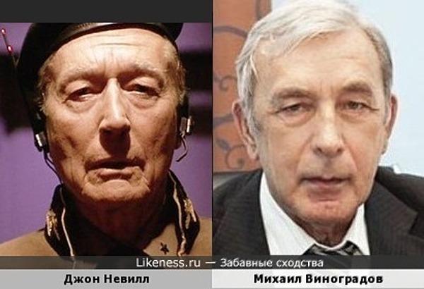 Джон Невилл похож на Михаила Виноградова