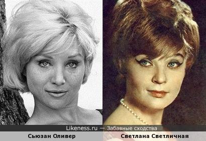 Сьюзан Оливер и Светлана Светличная