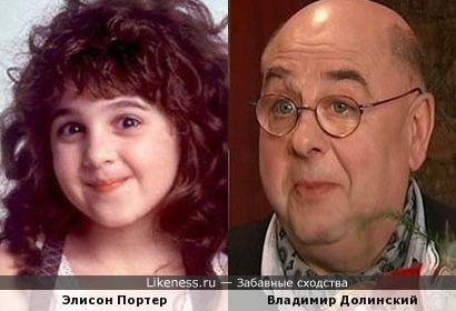 Кудряшка Сью и дедушка № 1, Владимир Долинский