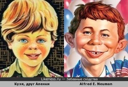 Похожие персонажи. Кузя, друг Аленки и Alfred E. Neuman