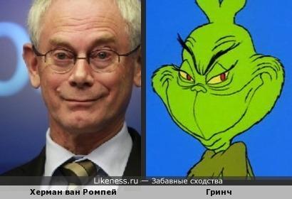 Херман ван Ромпей похож на Гринча