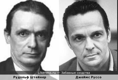 Рудольф Штейнер и Джеймс Руссо