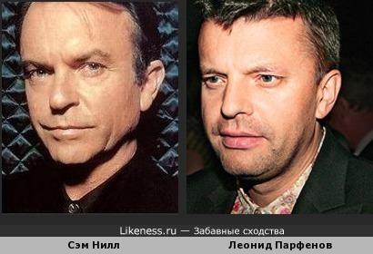 Сэм Нилл и Леонид Парфенов