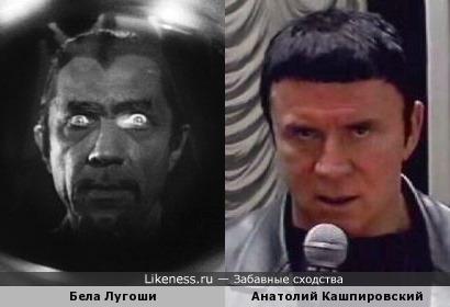 """Персонаж Бела Лугоши в фильме """"Белый зомби"""