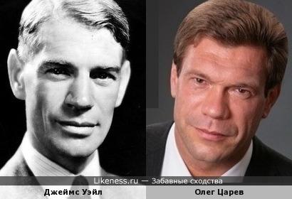 Режиссер фильмов ужасов Джеймс Уэйл и Олег Царев
