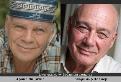 Неожиданно. Арнис Лицитис и Владимир Познер