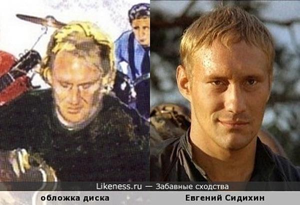 Евгений Сидихин на обложке диска Элвина Ли