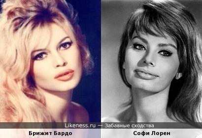 Брижит Бардо и Софи Лорен