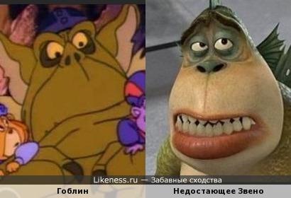 Похожие персонажи